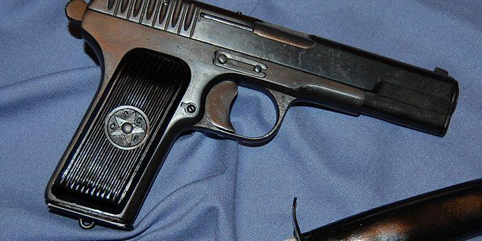 Gun Arsenal in Sofia
