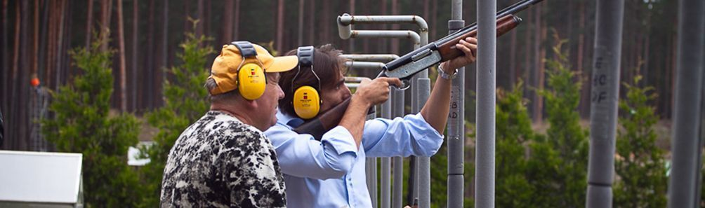 Riga Clay Pigeon Shooting Range