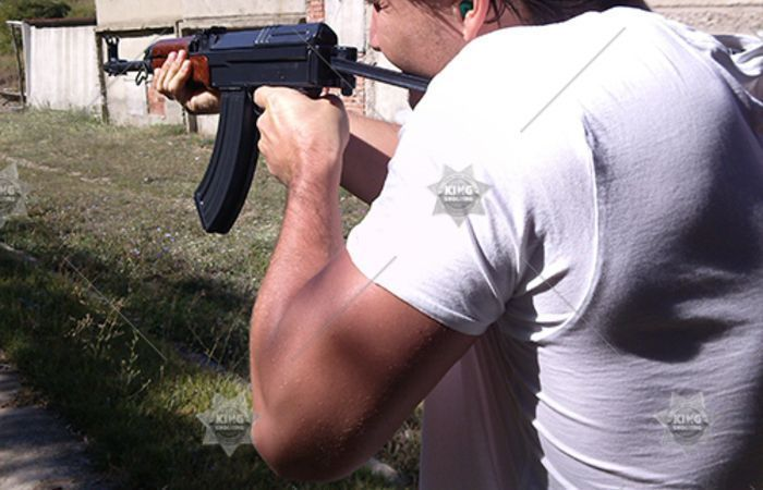 King of shooting sofia shooting range akm